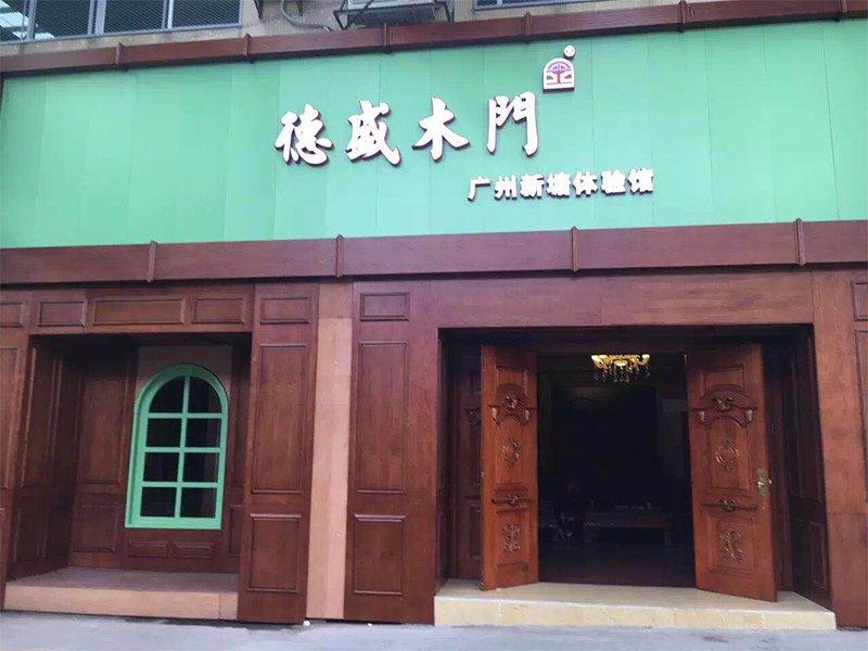 Desheng Doors