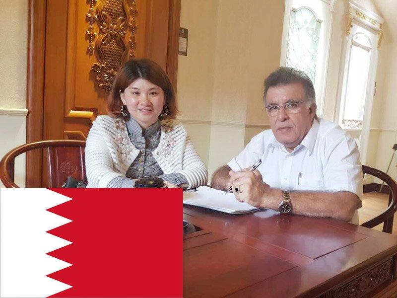 Bahrain customers