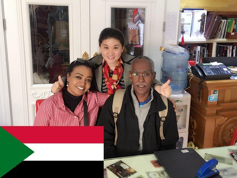 Sudan customers