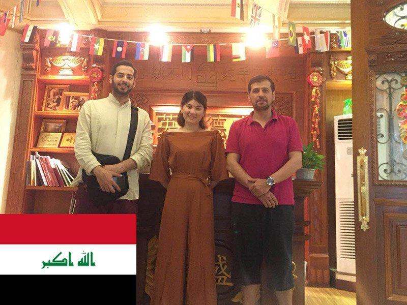 Iraq customers