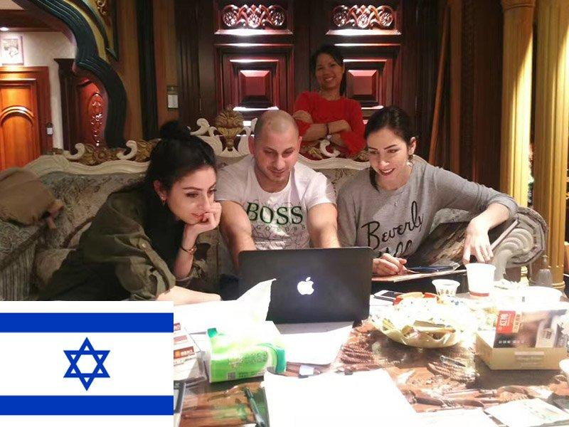 Israel  customers
