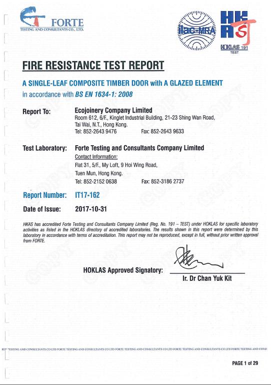 Desheng Wood Industry-Professional Water Pot Design Melamine Door Ds-m50 Supplier-9