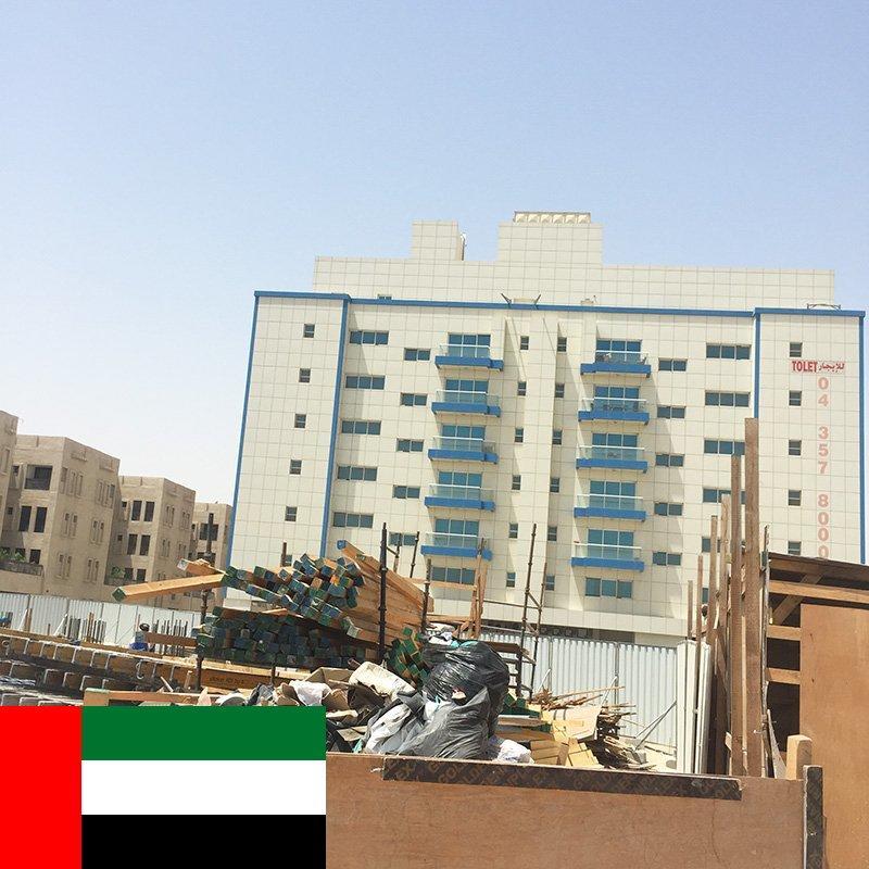 DESHENG Project in Dubai
