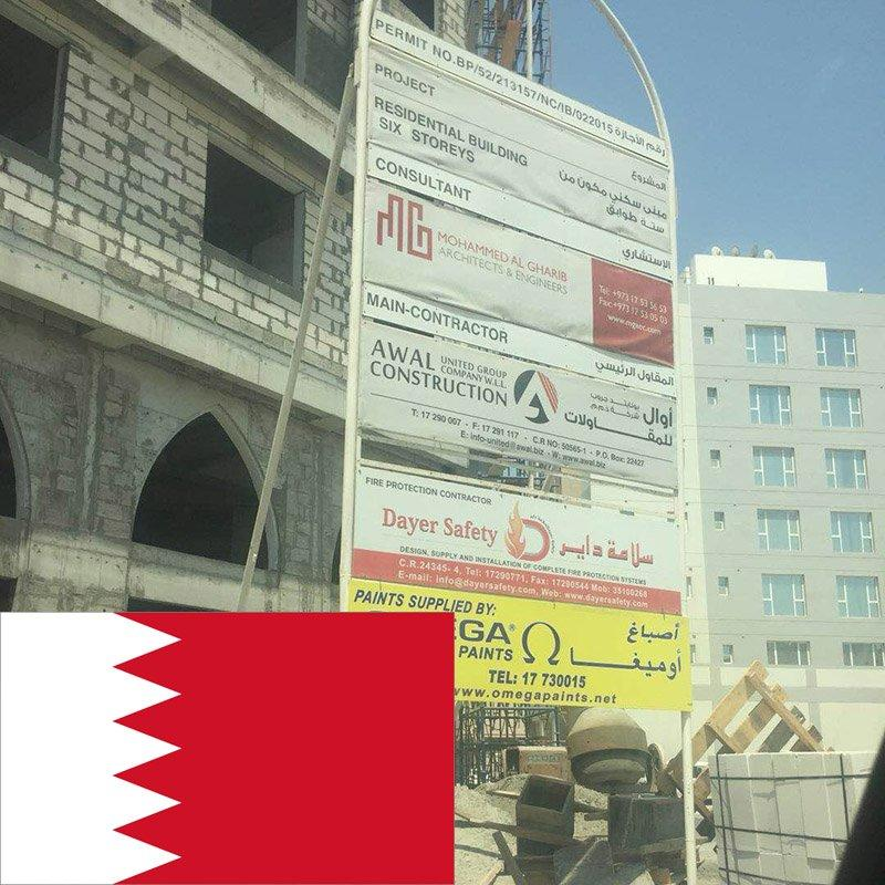 Bahrain apartment project