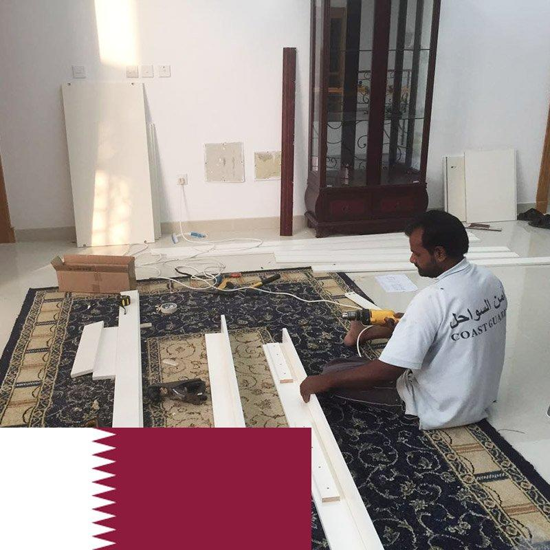 DESHENG Project in Qatar