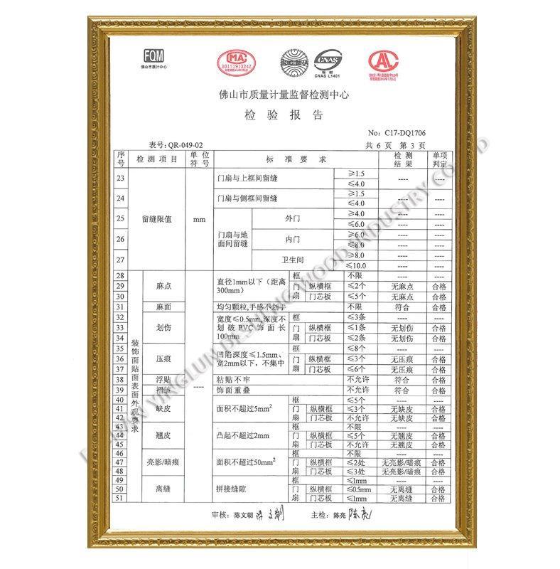 Solid wood composite door quality test report P3