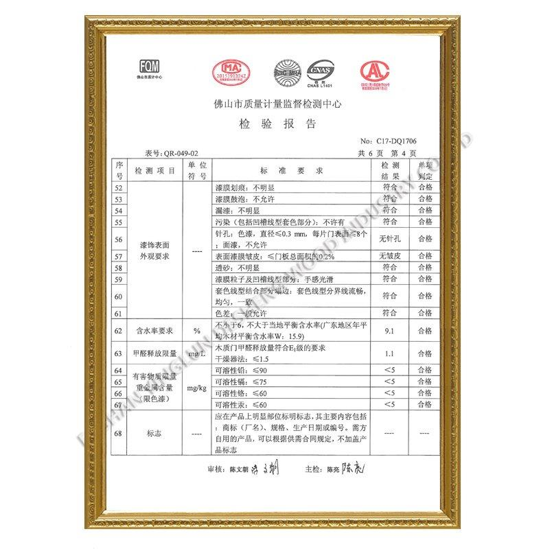 Solid wood composite door quality test report P4