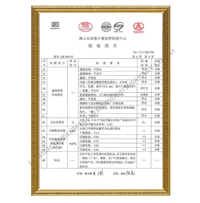 Solid wood composite door quality test report P4