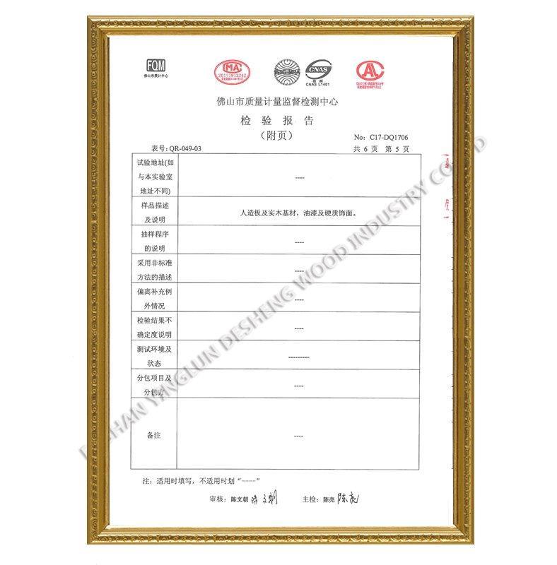 Solid wood composite door quality test report P5