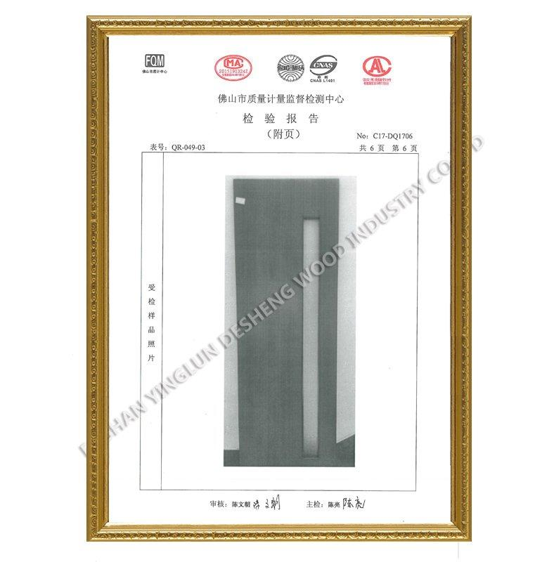 Solid wood composite door quality test report P6