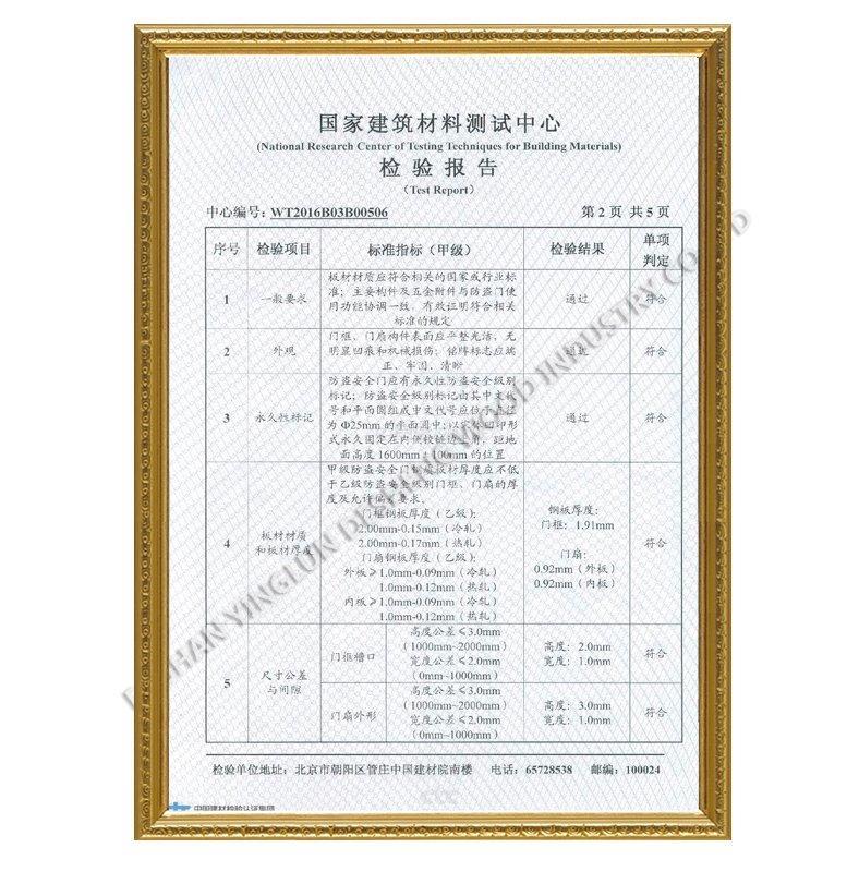Security Steel door quality test report P3