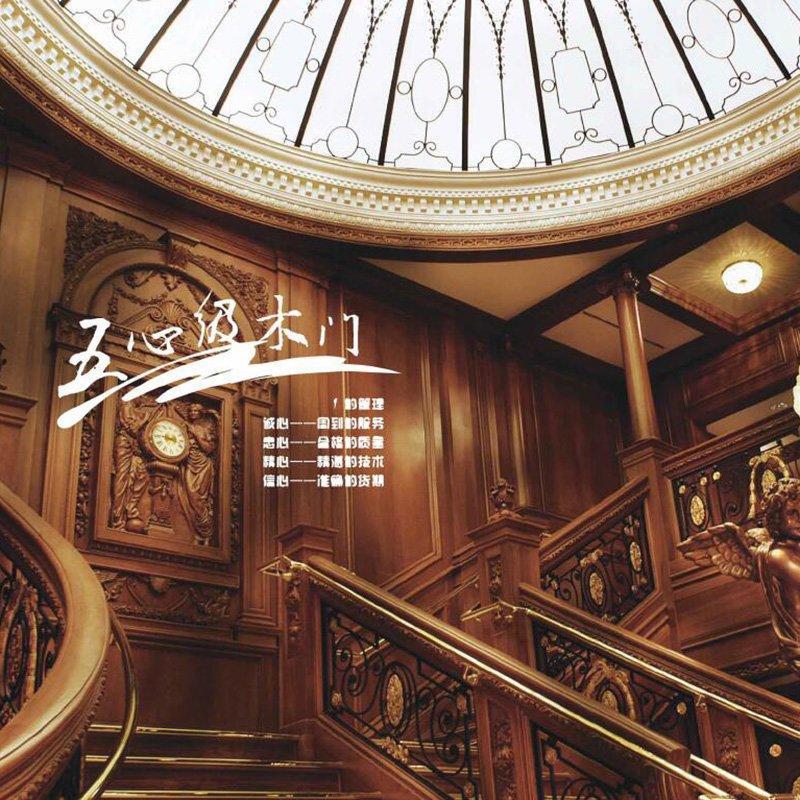 DESHENG wood industry catalog