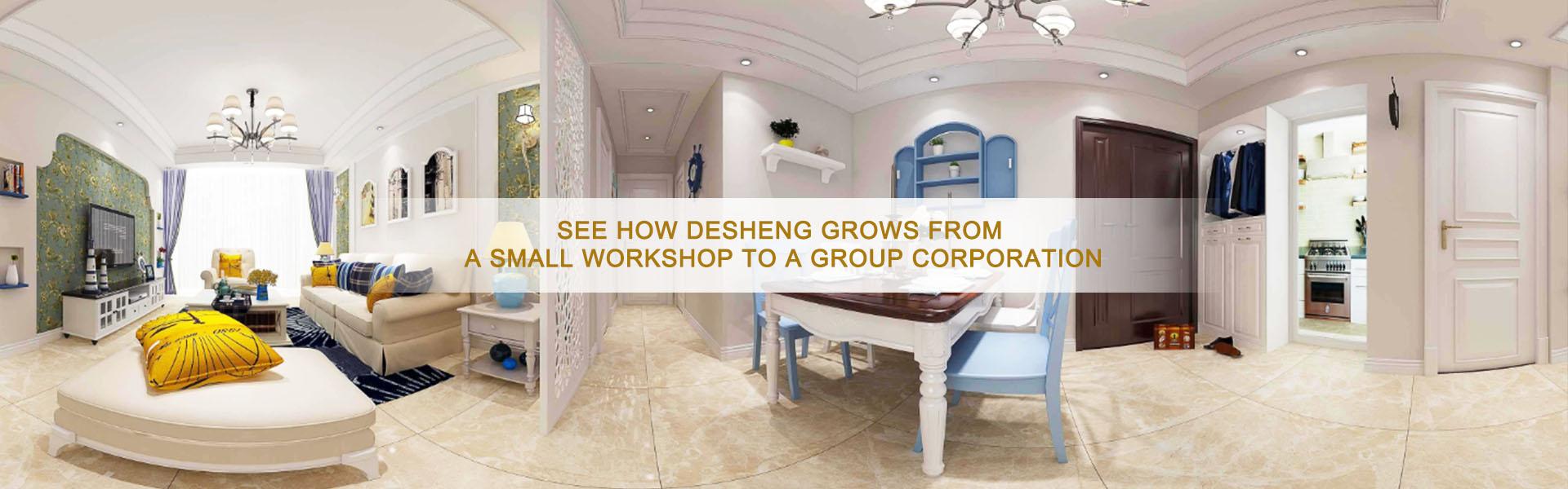 VIDEO-Desheng Wood Industry