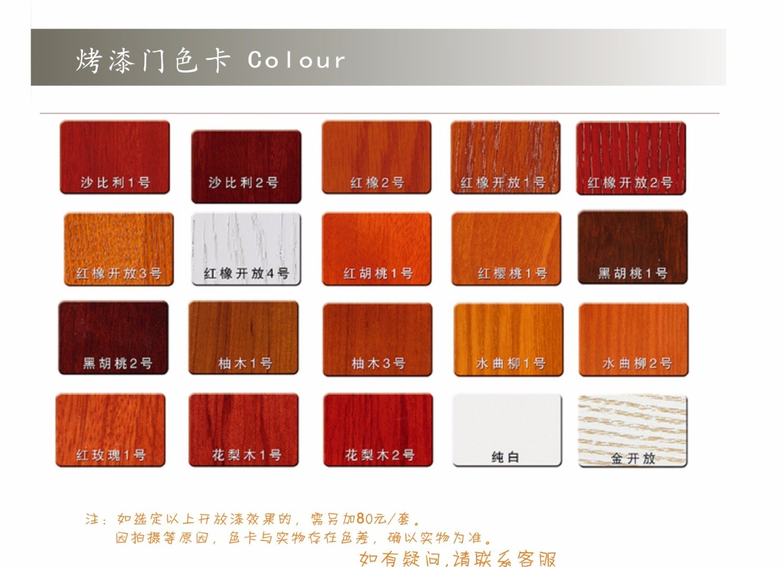 Desheng Wood Industry-High Quality Contrast Solid Wood Joint Chipboard Core Door-1
