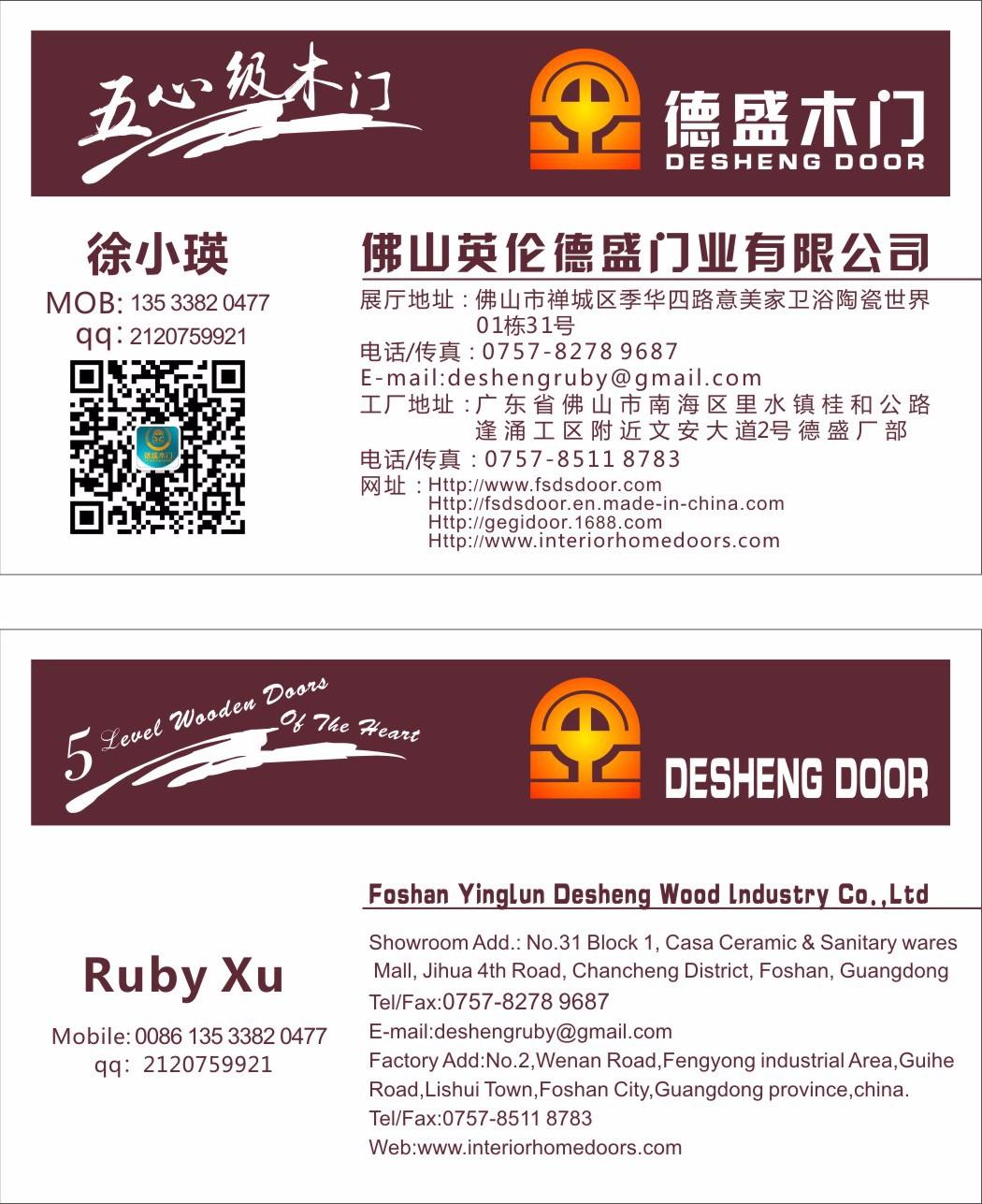 Desheng Wood Industry-Best European Impressionism Pvc Door Ds-v23 Manufacture-12